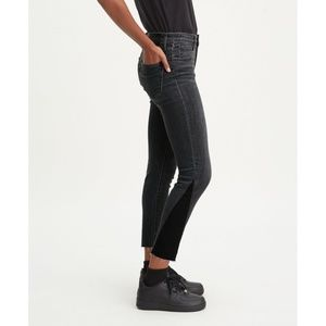 Levis Premium High Rise Skinny Ankle